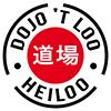 17de ontwikkelingstoernooi van Dojo 't Loo